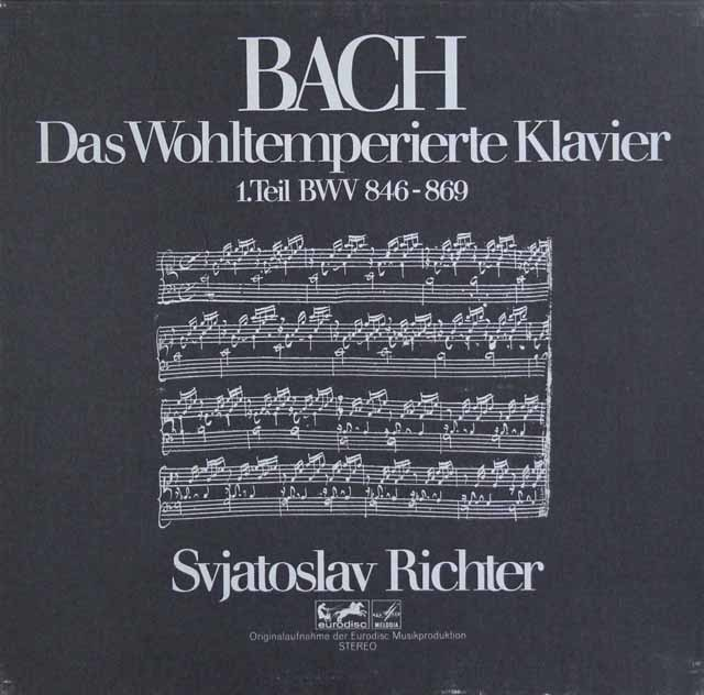 リヒテルのバッハ/平均律クラヴィーア曲集第1巻 独eurodisc 32191 LP レコード