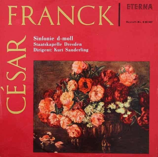 ザンデルリンクのフランク/交響曲ニ短調 独ETERNA 3219 LP レコード