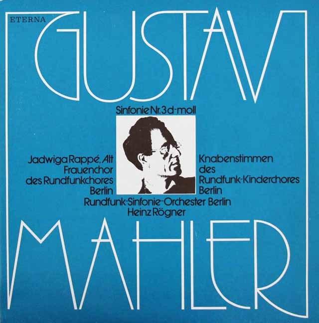 レーグナーのマーラー/交響曲第3番 独ETERNA 3219 LP レコード