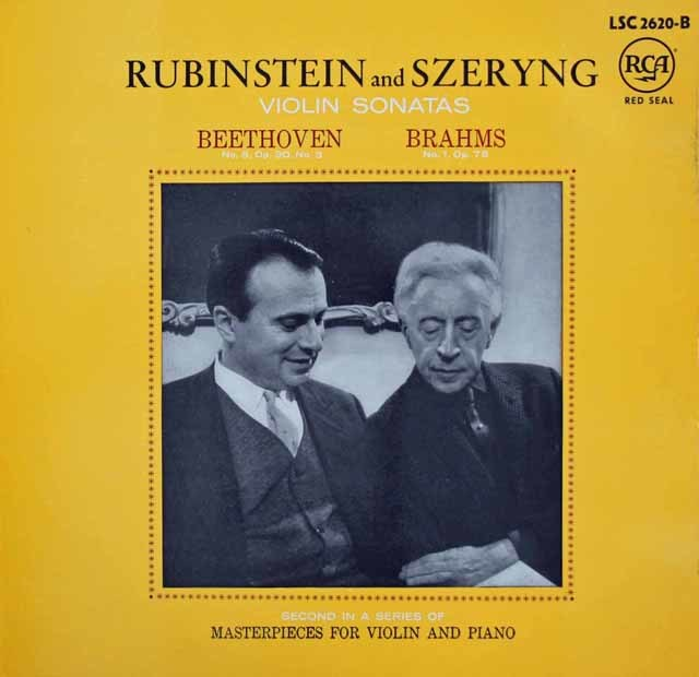 シェリング&ルービンシュタインのブラームス/ヴァイオリンソナタ第1番「雨の歌」ほか 独RCA 3219 LP レコード