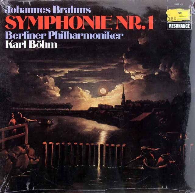 【未開封】 ベームのブラームス/交響曲第1番 独DGG 3220 LP レコード