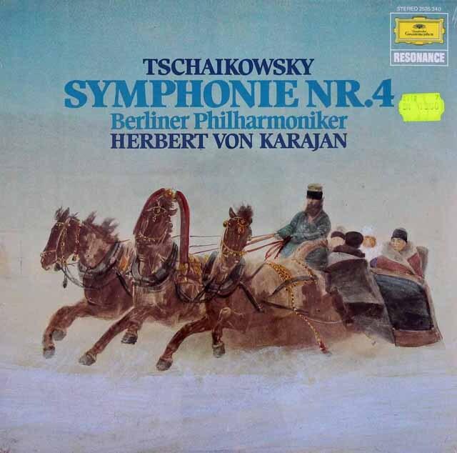【未開封】 カラヤンのチャイコフスキー/交響曲第4番 独DGG 3220 LP レコード