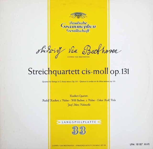 ケッケルト四重奏団のベートーヴェン/弦楽四重奏曲第14番 独DGG 3220 LP レコード