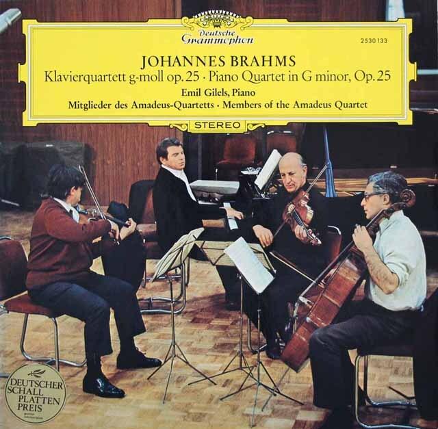 ギレリス&アマデウス四重奏団メンバーのブラームス/ピアノ四重奏曲第1番 独DGG 3220 LP レコード