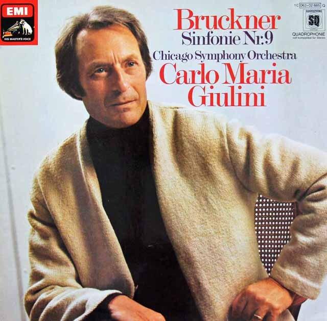 ジュリーニのブルックナー/交響曲第9番 独EMI 3220 LP レコード