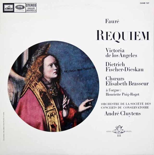 クリュイタンスのフォーレ/「レクイエム」 仏EMI(VSM) 3220 LP レコード