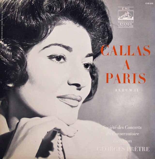 「パリのカラス」 Vol2 仏columbia 3220 LP レコード