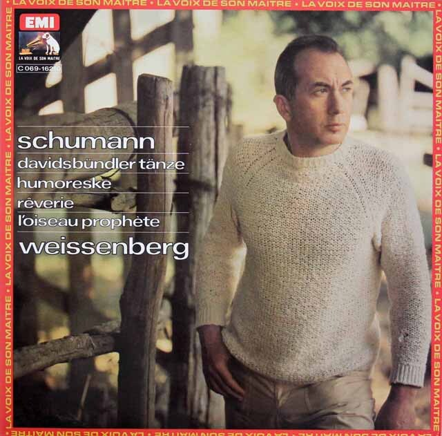 ワイセンベルクのシューマン/ダヴィッド同盟舞曲集ほか 仏EMI 3220 LP レコード