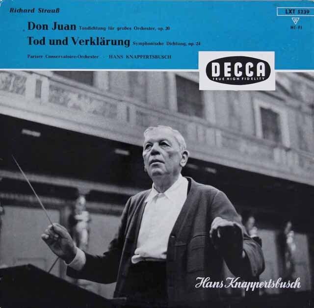 クナッパーツブッシュのR.シュトラウス/交響詩「ドンファン」、「死と浄化」 独DECCA 3220 LP レコード