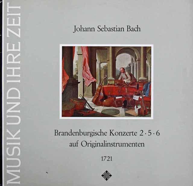アーノンクール&のバッハ/ブランデンブルク協奏曲第2,5&6番  独TELEFUNKEN 3220 LP レコード