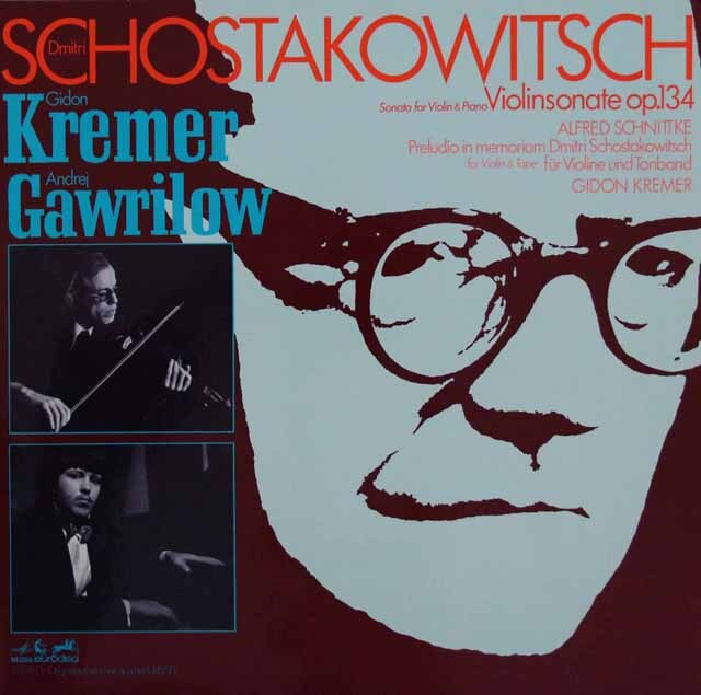 クレーメルのショスタコーヴィチ/ヴァイオリンソナタほか  独eurodisc 3220 LP レコード