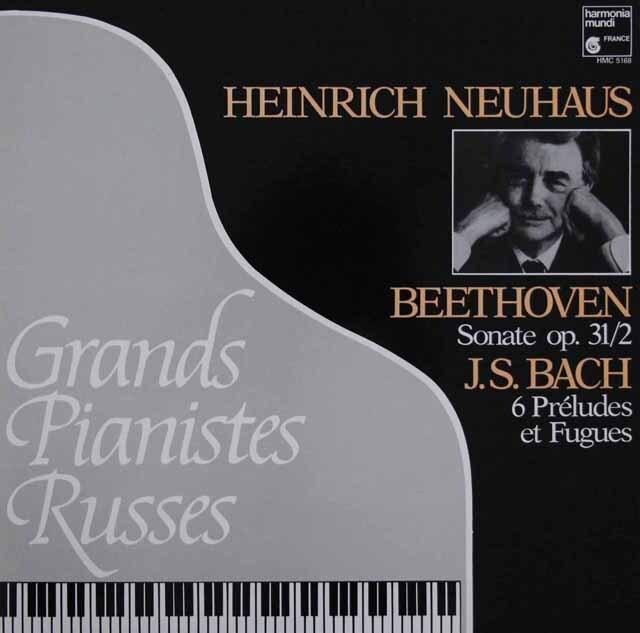 ネイガウスのベートーヴェン/ピアノソナタ第17番「テンペスト」ほか 仏HM 3220 LP レコード