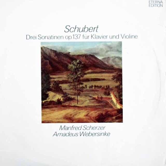 シェルツァーのシューベルト/ヴァイオリンのためのソナチネ集 東独ETERNA 3220 LP レコード