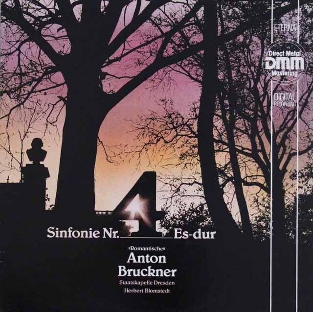 ブロムシュテットのブルックナー/交響曲第4番「ロマンティック」 東独ETERNA 3220 LP レコード