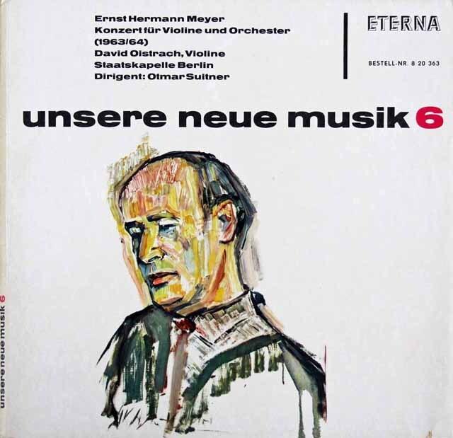 オイストラフとスウィトナーのメイヤー/ヴァイオリン協奏曲  東独ETERNA 3220 LP レコード