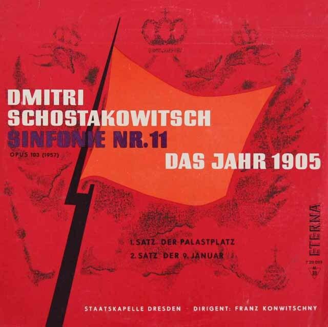 【独最初期盤】 コンヴィチュニーのショスタコーヴィチ/交響曲第11番「1905年」 独ETERNA 3220 LP レコード
