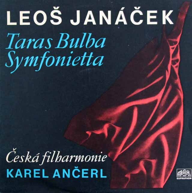 アンチェルのヤナーチェク/シンフォニエッタほか チェコスロヴァキアSUPRAPHON 3220 LP レコード