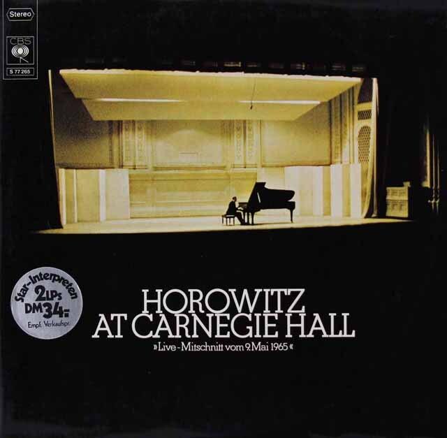 ホロヴィッツの「カーネギー・ホール・リサイタル1965」 独CBS 3221 LP レコード