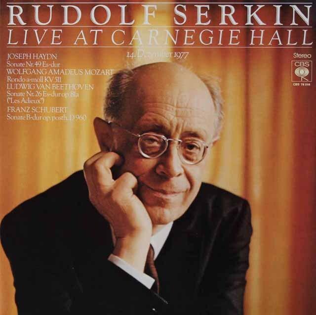 ゼルキンのライブ・アット・カーネギーホール 独CBS 3221 LP レコード