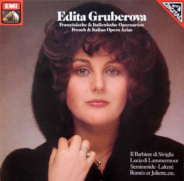 グルベローヴァのフランス&イタリアオペラアリア集 独EMI 3221 LP レコード