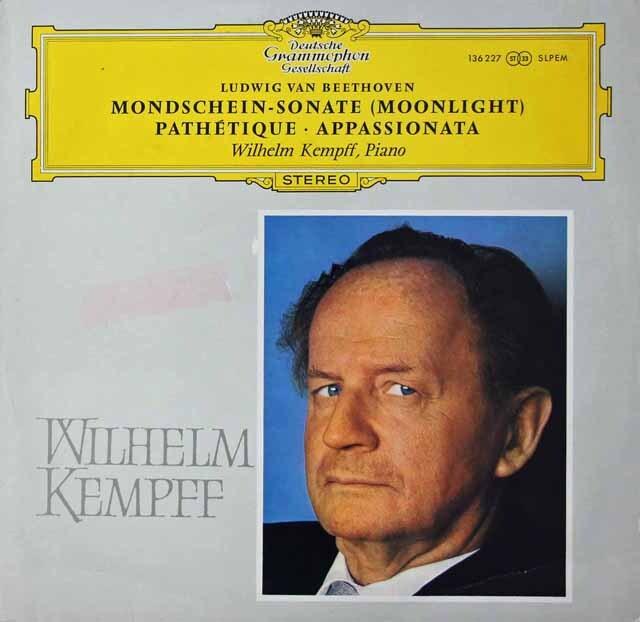 【独最初期盤】 ケンプのベートーヴェン/ピアノソナタ「月光」、「悲愴」、「熱情」 独DGG 3221 LP レコード