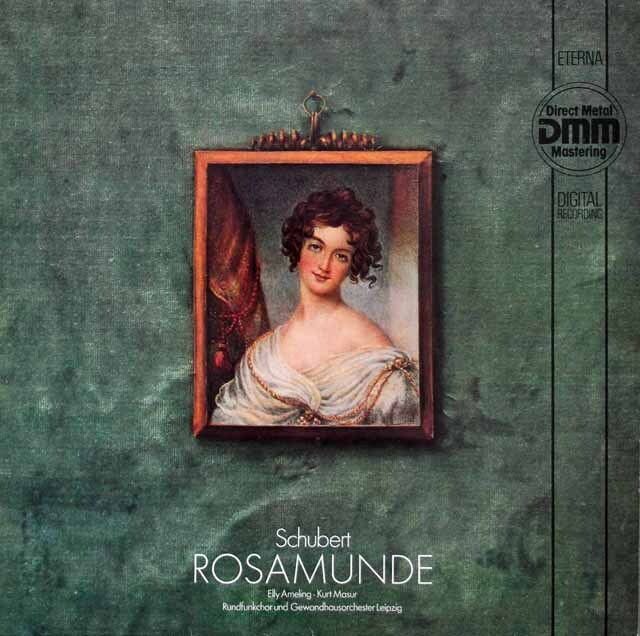 マズアのシューベルト/「ロザムンデ」全曲 独ETERNA 3221 LP レコード