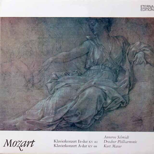 シュミット&マズアのモーツァルト/ピアノ協奏曲第22 & 23番 独ETERNA 3221 LP レコード