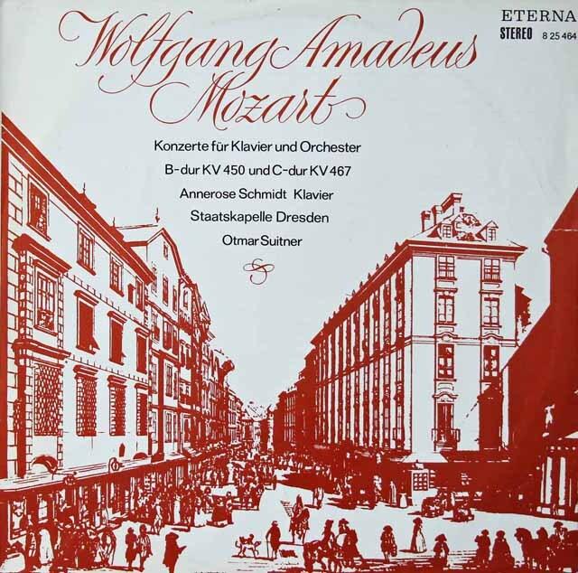 シュミット&スウィトナーのモーツァルト/ピアノ協奏曲第15 & 21番 独ETERNA 3221 LP レコード