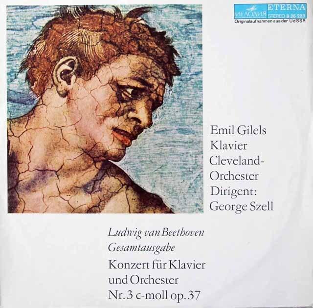 ギレリス & セルのベートーヴェン/ピアノ協奏曲第3番 独ETERNA 3221 LP レコード