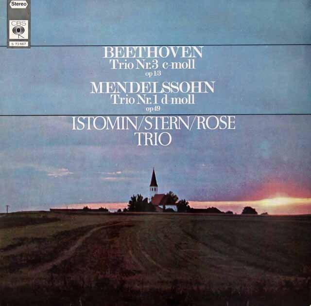 スターン、ローズ、イストミン・トリオのベートーヴェン/ピアノ三重奏曲第3番ほか 独CBS 3222 LP レコード