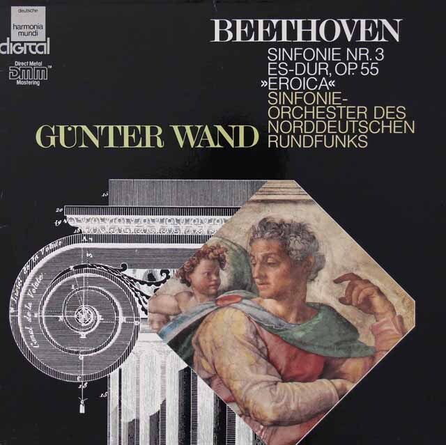 ヴァントのベートーヴェン/交響曲第3番「英雄」 独HM 3222 LP レコード