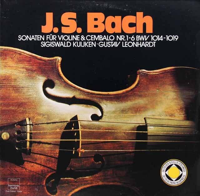 クイケン&レオンハルトのバッハ/ヴァイオリンとチェンバロのためのソナタ集 独HM 3222 LP レコード