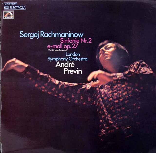 プレヴィンのラフマニノフ/交響曲第2番 独EMI 3222 LP レコード