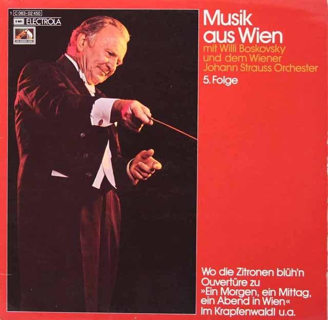 ボスコフスキーのウィーンの音楽 第5集 独EMI 3222 LP レコード