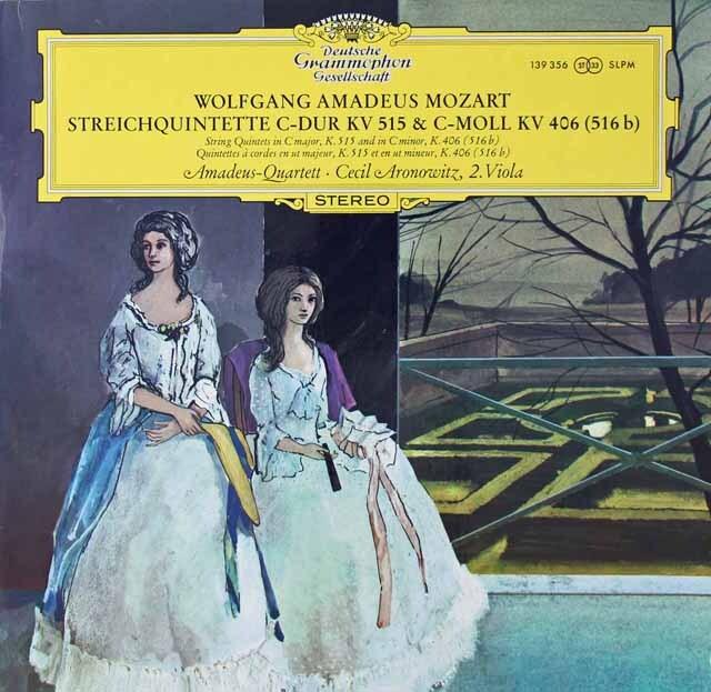 アマデウス四重奏団ほかのモーツァルト/弦楽五重奏曲第2&3番 独DGG 3222 LP レコード