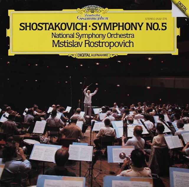 ロストロポーヴィチのショスタコーヴィチ/交響曲第5番 独DGG 3222 LP レコード