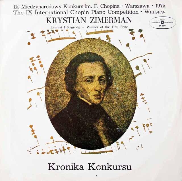 ツィンマーマンの1975年ショパン・コンクール優勝者演奏 ポーランドMuza 3222 LP レコード