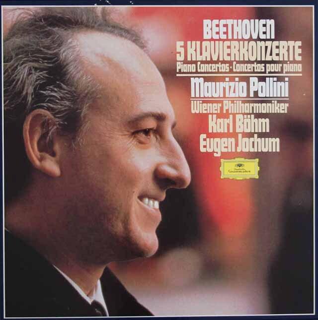 ポリーニのベートーヴェン/ピアノ協奏曲全集  独DGG 3223 LP レコード