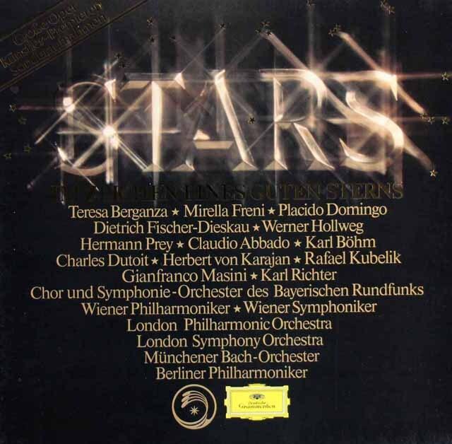 カラヤン、ドミンゴ、フレーニらの「オペラ、スター・チャリティ」 独DGG 3223 LP レコード