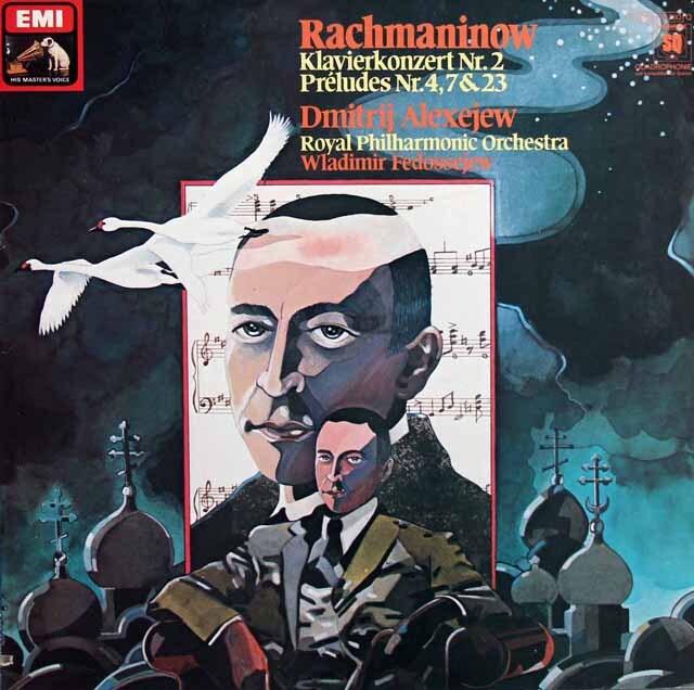 アレクセーエフ&フェドセーエフのラフマニノフ/ピアノ協奏曲第2番ほか 独EMI 3223 LP レコード