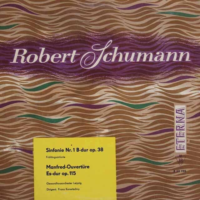【独初期盤・モノラル】コンヴィチュニーのシューマン/交響曲第1番「春」ほか 独ETERNA 3223 LP レコード