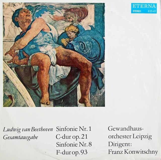 コンヴィチュニーのベートーヴェン/交響曲第1&8番 独ETERNA 3223 LP レコード