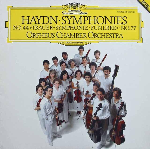 オルフェウス室内管弦楽団のハイドン/交響曲第44&77番 独DGG 3223 LP レコード