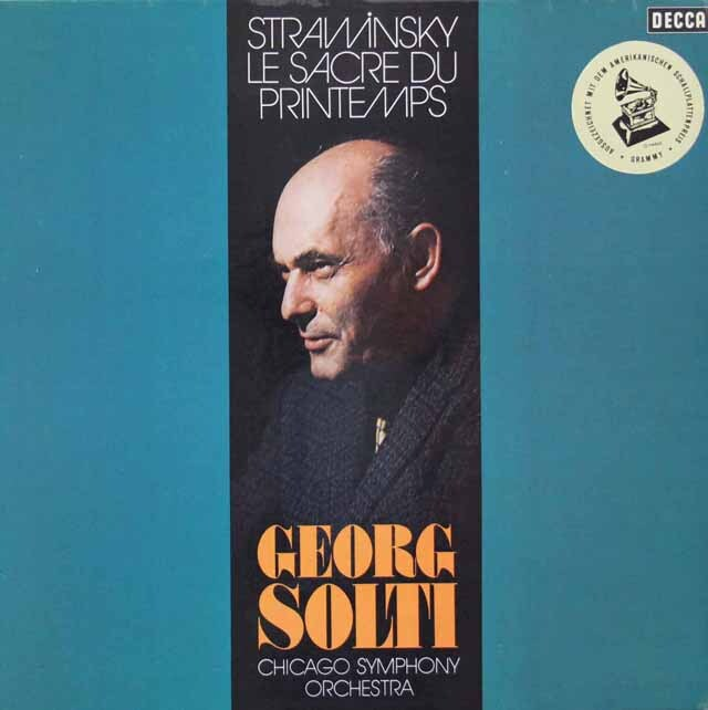 ショルティのストラヴィンスキー/「春の祭典」 独DECCA 3224 LP レコード