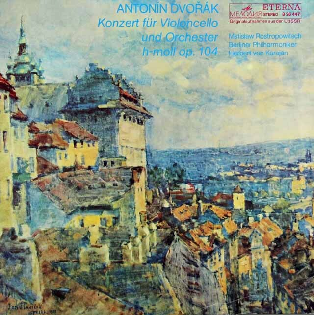 ロストロポーヴィチ&カラヤンのドヴォルザーク/チェロ協奏曲 東独ETERNA 3224 LP レコード