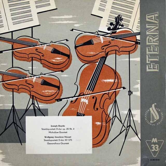 【独最初期盤】 ゲヴァントハウス四重奏団のモーツァルト/弦楽四重奏曲第21番ほか 東独ETERNA 3224 LP レコード