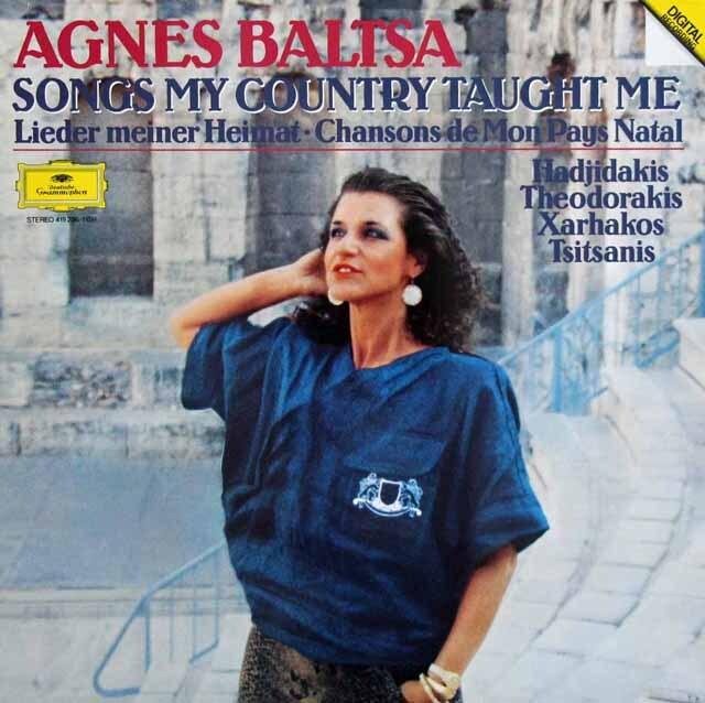 バルツァの「わが故郷の歌」 独DGG 3224 LP レコード