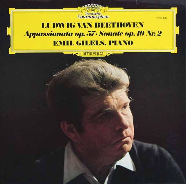 ギレリスのベートーヴェン/ピアノソナタ第6番&第23番「熱情」 独DGG 3224 LP レコード