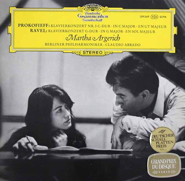 アルゲリッチ&アバドのプロコフィエフ&ラヴェル/ピアノ協奏曲 独DGG 3224 LP レコード