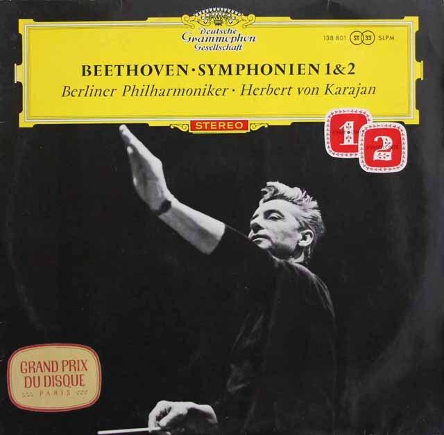 【赤ステレオ/独最初期盤】 カラヤンのベートーヴェン/交響曲第1&2番 独DGG 3224 LP レコード